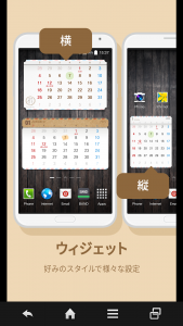 Screenshot_2015-02-10-23-25-25