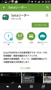 Screenshot_2015-02-23-22-32-46