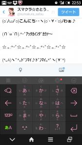 Screenshot_2015-03-19-22-53-40