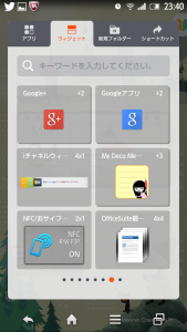 Screenshot_2015-03-22-23-40-25