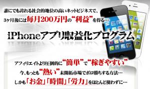スクリーンショット 2015-06-08 17.09.32