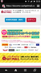Screenshot_2015-04-15-22-32-54