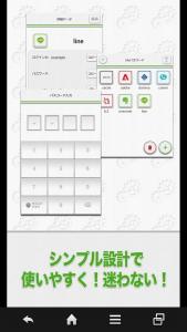 Screenshot_2015-04-22-00-02-33