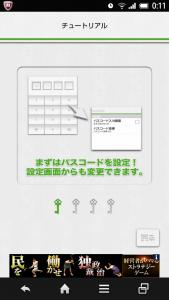 Screenshot_2015-04-22-00-11-03