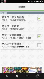 Screenshot_2015-04-23-00-24-44