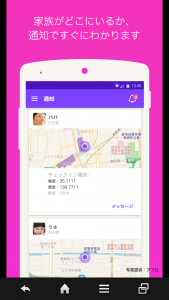 Screenshot_2015-04-28-00-30-03