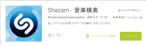 shazam1
