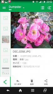 Screenshot_2015-05-01-22-52-25