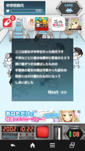 Screenshot_2015-05-09-22-45-30