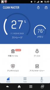 Screenshot_2015-05-14-16-49-24