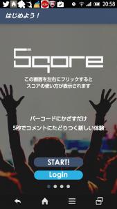 Screenshot_2015-05-27-20-58-45