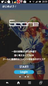 Screenshot_2015-05-27-20-59-16