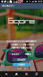 Screenshot_2015-05-27-20-59-29