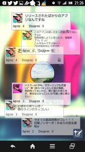 Screenshot_2015-05-27-21-26-08