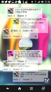 Screenshot_2015-05-27-21-26-08