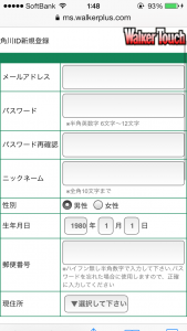 2015-06-17 01.48.18