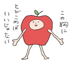 トレンディりんご