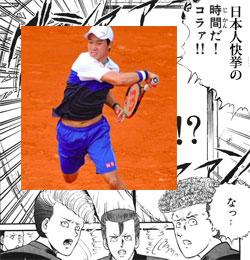 全仏オープンテニス2015錦織圭vsツォンガのTwitter実況がウケると俺の中だけで話題