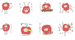 トレンディりんご2
