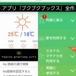 Screenshot_2015-06-29