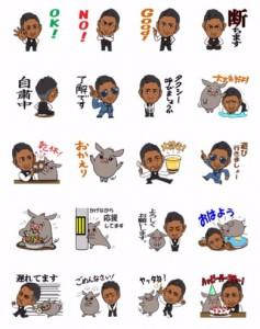tamari_150408zono02 前園氏の名言「いじめ、カッコ悪い」も入れてほしかった