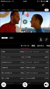 dTV_例