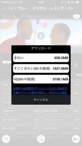 dTV_download