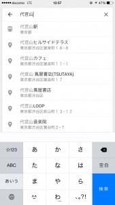 googlemaps02