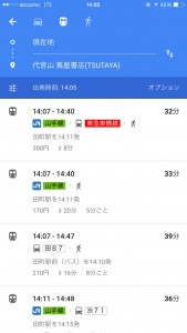 googlemaps03