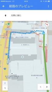 googlemaps04