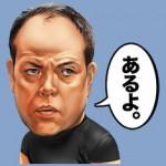 news_thumb_HEROstump_02
