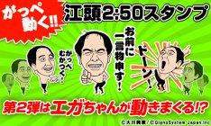 news_thumb_line250_001