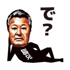 news_xlarge_umemiyatatsuo_201506_04