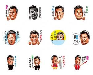 news_xlarge_umemiyatatsuo_201506_06