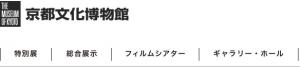 刀剣乱舞4