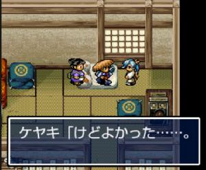 風来のシレン 月影村の怪物 PC版 ケヤキ画像02