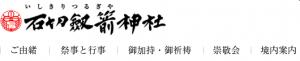 刀剣乱舞5