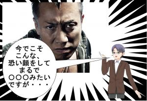 Comic1_001