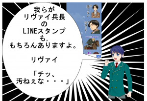 Comic2_001