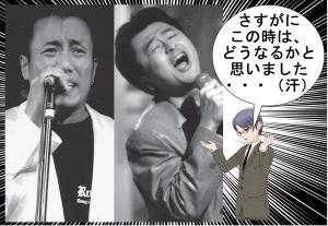 すべての歌に懺悔しな!! - Japan...
