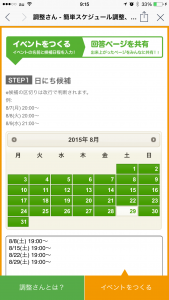 IMG_7944 (2)