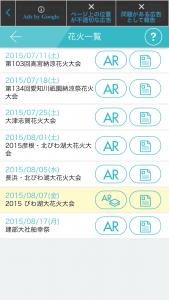 2015-08-07 13.19.31