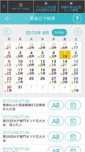 2015-08-07 13.20.19