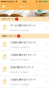 2015-08-19 06.58.09
