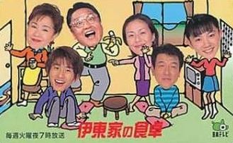 24時間テレビ10