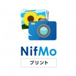 nifmoプリント1