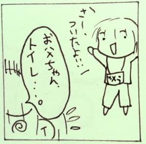 Fotor_144048153619164