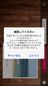 IMG_0185