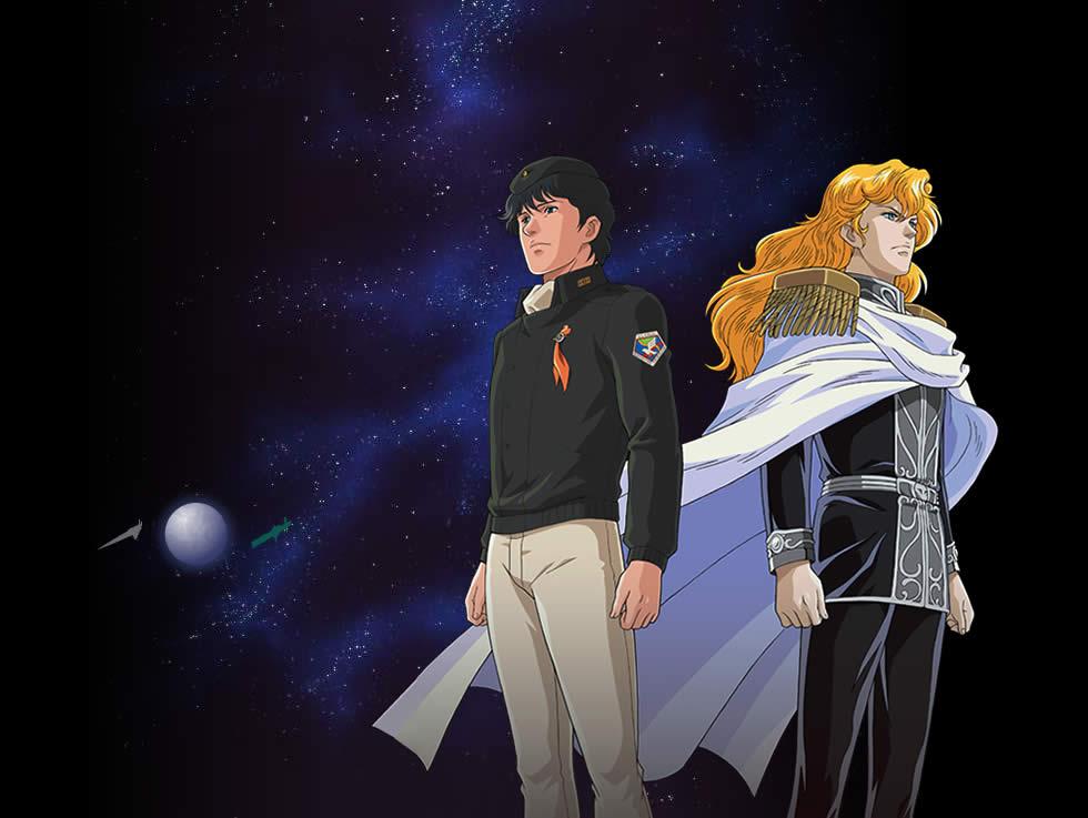 胸を張っている二人の銀河英雄伝説の壁紙
