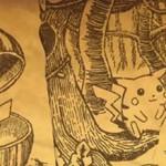 pokemon-sepia-graffiti-goods